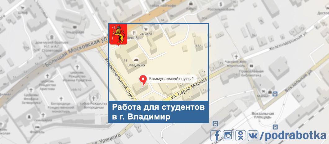 Карта Владимир